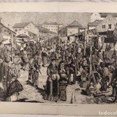 Arte: EL MERCADO DEL RASTRO EN MADRID DE MUÑOZ, GRABADO DE LA ILUSTRACION ESPAÑOLA Y AMERICANA S. XIX. Lote 246424890