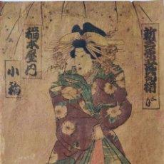 Arte: EXCELENTE GRABADO JAPONÉS ORIGINAL, MAESTRO EIZAN, PRINCIPIOS DEL SIGLO XIX, CIRCA 1815, OIRAN. Lote 246744370