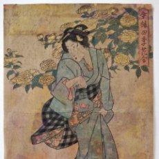 Arte: EXCELENTE GRABADO JAPONÉS ORIGINAL, MAESTRO KUNIYASU, RETRATO DE UNA GEISHA, CIRCA 1850. Lote 247328990