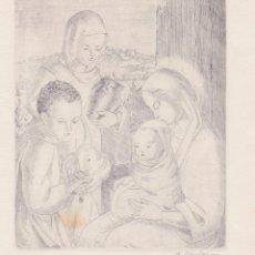 Arte: GRABADO DE AUTOR DESCONOCIDO, EL NIÑO JESÚS Y LA VIRGEN - FIRMADO. Lote 247778485