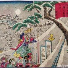 Arte: MAGISTRAL DÍPTICO GRABADO JAPONÉS ORIGINAL SIGLO XIX 1850, BATALLA SAMURAIS BUENA CONSEVACIÓN COLOR. Lote 248285335