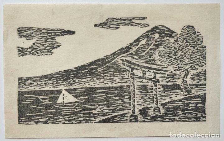 INTERESANTE GRABADO JAPONÉS ORIGINAL DE FINALES DEL SIGLO XIX, UKIYO-E, XILOGRAFÍA (Arte - Grabados - Modernos siglo XIX)