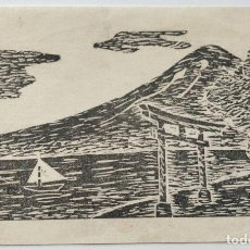 Arte: INTERESANTE GRABADO JAPONÉS ORIGINAL DE FINALES DEL SIGLO XIX, UKIYO-E, XILOGRAFÍA. Lote 248817200
