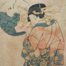 Arte: MARAVILLOSO RETRATO DE UNA GEISHA, GRABADO JAPONÉS ORIGINAL MAESTRO KUNISADA, CIRCA 1830 UKIYO-E. Lote 249321880