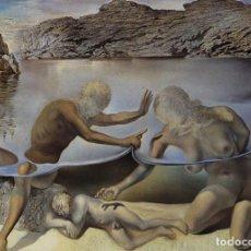Arte: IMPRESIONANTE GRABADO DALI,HÉRCULES, LEVANTANDO LA PIEL DEL MAR ,FIRMADO Y NUMERADO,50 X 65 CM. Lote 249497090