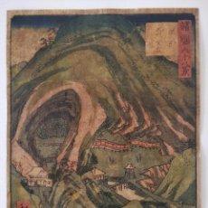 Arte: EXCELENTE GRABADO JAPONÉS ORIGINAL SIGLO XIX, COTIZADO PAISAJISTA HIROSHIGE I, SYOKOKU ROKUJYU HAKKE. Lote 250340110