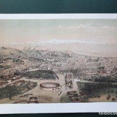 Arte: FACSIMILES GRABADOS CIUDAD DE GRANADA POR ALFRED GUESDON HACIA 1850. Lote 251162925