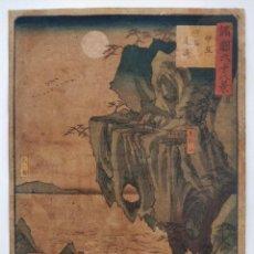 Arte: EXCELENTE GRABADO JAPONÉS ORIGINAL SIGLO XIX, COTIZADO PAISAJISTA HIROSHIGE I, SYOKOKU ROKUJYU HAKKE. Lote 252186915