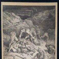 Arte: LITOGRAFIA DE DON QUIJOTE DE LA MANCHA PLANCHA 42 CAP XXXII DIBUJOS GUSTAVE DORÉ GRABADOS H. PISAN. Lote 253192590