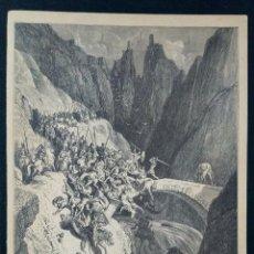 Arte: LITOGRAFIA DE DON QUIJOTE DE LA MANCHA PLANCHA 41 CAP XXXII DIBUJOS GUSTAVE DORÉ GRABADOS H. PISAN. Lote 253192660