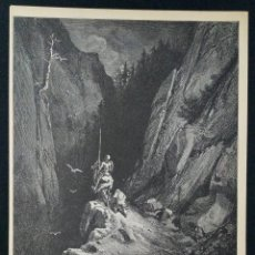 Arte: LITOGRAFIA DE DON QUIJOTE DE LA MANCHA PLANCHA 26 CAP XXIII DIBUJOS GUSTAVE DORÉ GRABADOS H. PISAN. Lote 253192900
