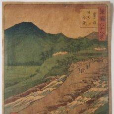 Arte: EXCELENTE GRABADO JAPONÉS ORIGINAL SIGLO XIX, COTIZADO PAISAJISTA HIROSHIGE I, CIRCA 1830. Lote 253315225