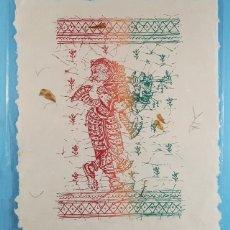 Arte: MANUSCRITO INDIO 25,50 X 21 CM CON CERTIFICADO, FABRICADO EN INDIA CON PROCEDIMIENTO TRADICIONAL. Lote 254358710