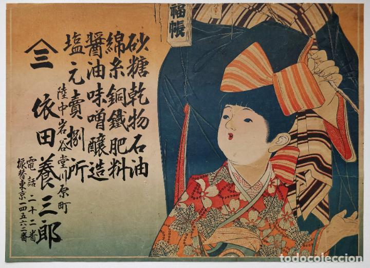 EXCELENTE RETRATO DE UNA NIÑA, CIRCA 1890-1900, HIKIFUDA, BONITA CALIGRAFÍA JAPONESA (Arte - Grabados - Modernos siglo XIX)