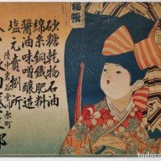 Arte: EXCELENTE RETRATO DE UNA NIÑA, CIRCA 1890-1900, HIKIFUDA, BONITA CALIGRAFÍA JAPONESA. Lote 254992515