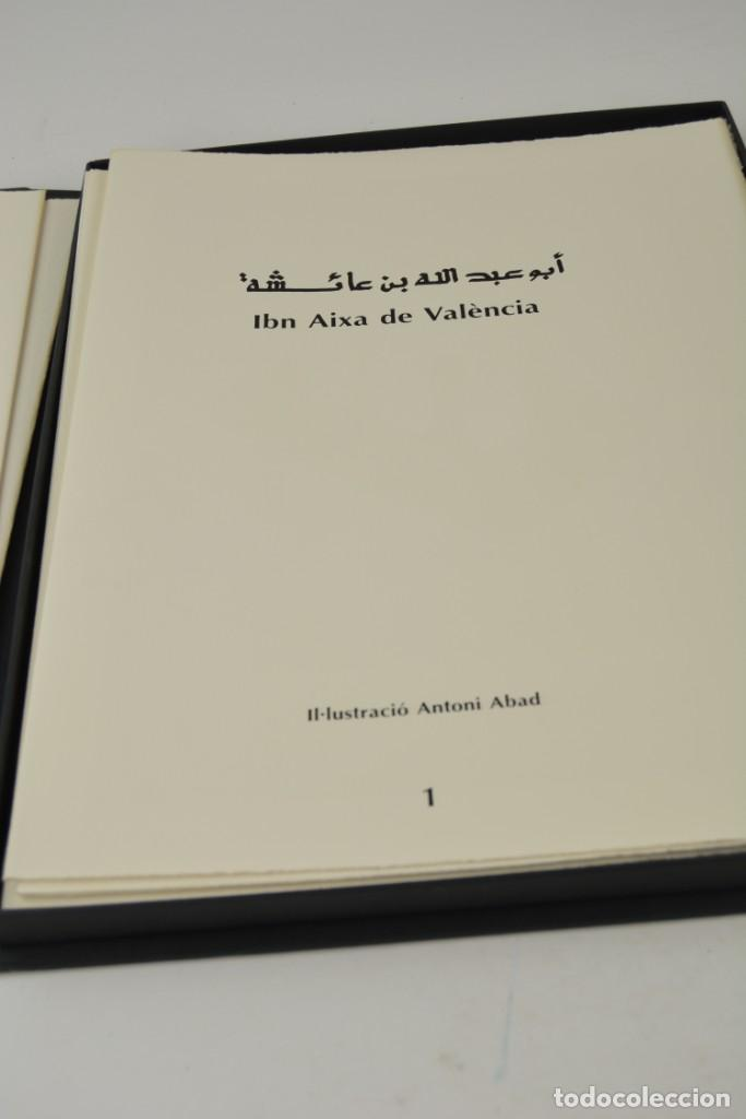 Arte: Carpeta Noviluni, lligams Lleida y València, 1989, edición conmemorativa con grabados originales. - Foto 4 - 255971460