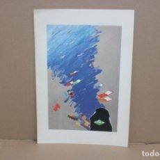 Arte: EMILIO FARINA (ITALIA, SIGLO XX) GRABADO GOFRADO Y FECHADO DEL AÑO 1983. Lote 256157330