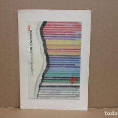 Arte: EMILIO FARINA (ITALIA, SIGLO XX) GRABADO GOFRADO Y FECHADO DEL AÑO 1983. Lote 256158020