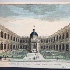 Arte: GRABADO CLOITE DE EL ESCORIAL,SIGLO XVIII, COLOREADO A MANO A PARIS CHEZ DAUMONT RUE ST. MARTIN.SIG. Lote 257334930