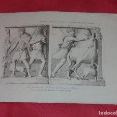 Arte: ANTIGUO GRABADO. CARAS LATERALES DEL SEPULCRO DE JOVINO, EN REIMS. FRANCIA, MONUMENTOS ROMANOS.. Lote 257950810
