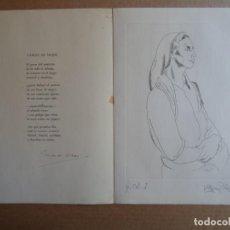 Arte: DANIEL VÁZQUEZ DÍAZ (HUELVA 1882-MADRID 1969) GRABADO 1955 PAPEL 50X34 Y GERARDO DIEGO (SANTANDER. Lote 258153760