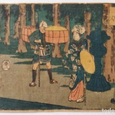 Arte: MAGISTRAL GRABADO JAPONÉS ORIGINAL DE UTAGAWA HIROSHIGE, CIRCA 1830, OPORTUNIDAD, RARO, UKIYO-E. Lote 259298055