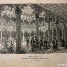 Arte: INTERIOR DEL PALACIO DEL INFANTADO GUADALAJARA. PHARAMOND BLANCHARD (DIBUJO). GRABADO [1850 H.]. Lote 260270550