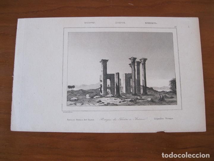 Arte: Vista de las ruinas del Templo de Antinoe (Antinoopolis), Egipto, ca.1850. Lemaitre - Foto 2 - 260750450