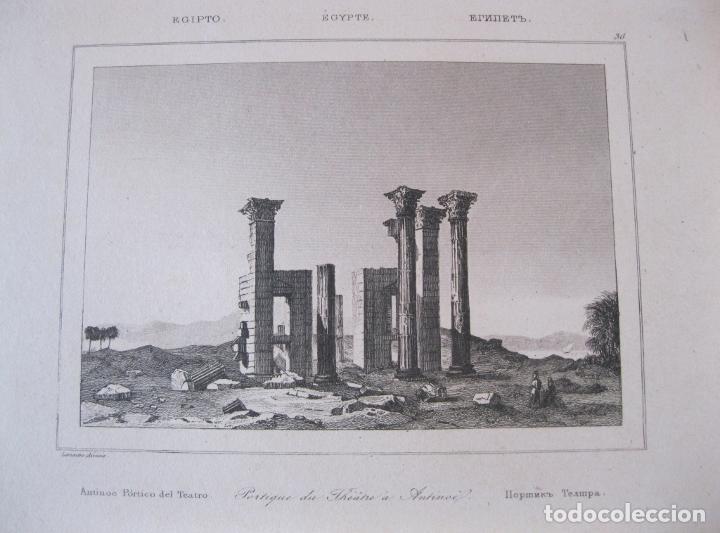 VISTA DE LAS RUINAS DEL TEMPLO DE ANTINOE (ANTINOOPOLIS), EGIPTO, CA.1850. LEMAITRE (Arte - Grabados - Modernos siglo XIX)