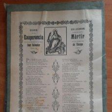 Arte: 1921 GOIGS EN HONOR DE EXUPERANCIA MÁRTIR ...SAN SALVADOR DE VIANYA. Lote 260758955