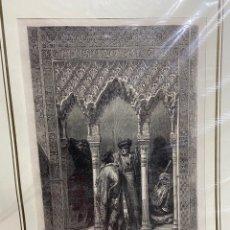 Arte: GUSTAVO DORÉ. GRANADA SALA DE LA JUSTICIA. CIRCA 1864. CON PASPARTÚ. 30X40 CM.. Lote 261247855