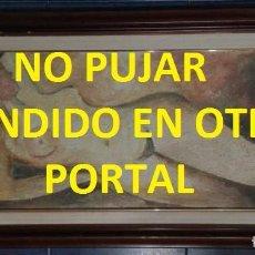 Arte: JOSE LUIS FUENTETAJA (MADRID, 1951). GRABADO (POCOS EJEMPLARES) 6 DE 75. ENMARCADO CRISTAL 58 X 48.. Lote 215058783