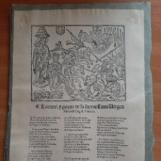 Arte: LOORES Y GOZOS DE LA SACRATÍSSIMA VÍRGEN MARÍA DEL PUIG DE VALENCIA + GOIGS DE RAMÓN LLULL. Lote 262070680