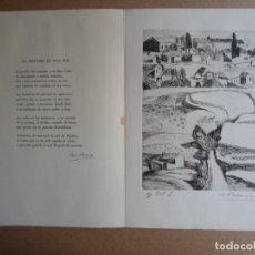 Arte: BENJAMÍN PALENCIA (ALBACETE 1894-MAD80) GRABADO 1956 EN 50X34 POEMA FIRMA LUIS ROSALES (GRANADA10). Lote 262123875