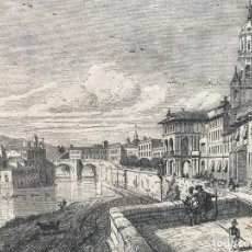 Arte: VISTA DE LA CIUDAD DE MURCIA (ESPAÑA), HACIA 1850. ANÓNIMO. Lote 262456075