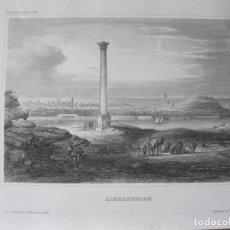 Arte: VISTA DEL PILAR ROMANO DE POMPEYO EN ALEJANDRÍA (EGIPTO), 1850. INST. HILDBURGHAUSEN. Lote 263761965