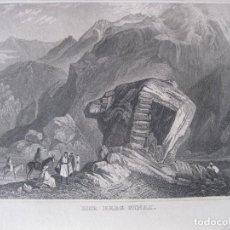 Arte: VISTA DE LA MONTAÑA DE SINAÍ (EGIPTO), 1850. ANÓNIMO. Lote 263764680
