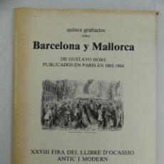 Arte: CARPETA CON 15 GRABADOS DE GUSTAVO DORE XXVIII FERIA DEL LIBRO BARCELONA 1979. Lote 264162404