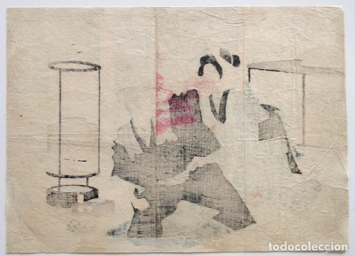 Arte: Excelente grabado japonés del siglo XIX, geisha asesinando a un samurai, xilografía Kuchie - Foto 3 - 264837909