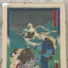 Arte: UKIYO E XILOGRABADO GRABADO WOODCUT JAPON ARTISTAS TEATRO NO TORMENTA S XIX 40X30CMS. Lote 265749724