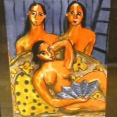Arte: MARIA CARBONERO LITOGRAFÍA. Lote 266774804