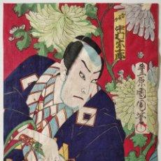 Arte: MAGISTRAL GRABADO JAPONÉS ORIGINAL DEL MAESTRO TOYOHARA KUNICHIKA, CIRCA 1860, ESCENA KABUKI. Lote 266863724
