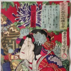 Art: MAGNÍFICO GRABADO JAPONÉS ORIGINAL MAESTRO TOYOHARA KUNICHIKA, GEISHA, KABUKI, GRAN CALIDAD COLOR. Lote 267000209