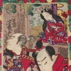 Arte: EXCELENTE GRABADO JAPONÉS DEL MAESTRO DEL UKIYOE UTAGAWA YOSHIIKU, CIRCA 1840, RETRATO SAMURAI. Lote 267015199