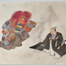 Arte: INTERESANTE GRABADO JAPONÉS ORIGINAL, ESCENA TEATRAL NŌGAKU, DEMONIO, CALIDAD, UKIYOE, RARO. Lote 267380609