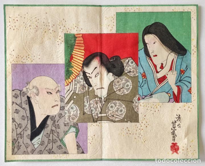 EXCELENTE GRABADO JAPONÉS ORIGINAL MAESTRO YOSHIIKU, SIGLO XIX, ESCENA KABUKI, UKIYOE, CIRCA 1860 (Arte - Grabados - Modernos siglo XIX)