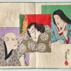 Arte: EXCELENTE GRABADO JAPONÉS ORIGINAL MAESTRO YOSHIIKU, SIGLO XIX, ESCENA KABUKI, UKIYOE, CIRCA 1860. Lote 267381364