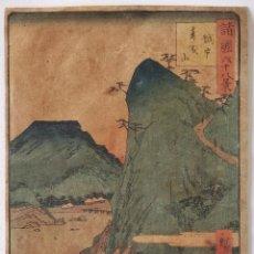Arte: EXCELENTE GRABADO JAPONÉS ORIGINAL SIGLO XIX, COTIZADO PAISAJISTA HIROSHIGE I, SYOKOKU ROKUJYU HAKKE. Lote 267384434
