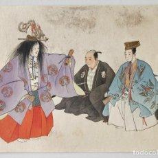 Arte: GRABADO JAPONÉS ORIGINAL, ESCENA TEATRAL NŌGAKU, CALIDAD, XILOGRAFÍA, UKIYOE, RARO. Lote 267384949