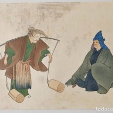 Arte: INTERESANTE GRABADO JAPONÉS ORIGINAL, ESCENA TEATRAL NŌGAKU, CALIDAD, XILOGRAFÍA, UKIYOE, RARO. Lote 267618024